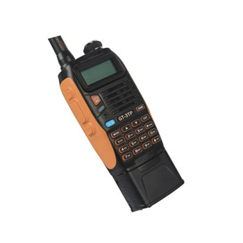 BaoFeng Pofung Two-Way Radio Transceiver
