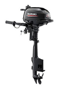best small outboard motor
